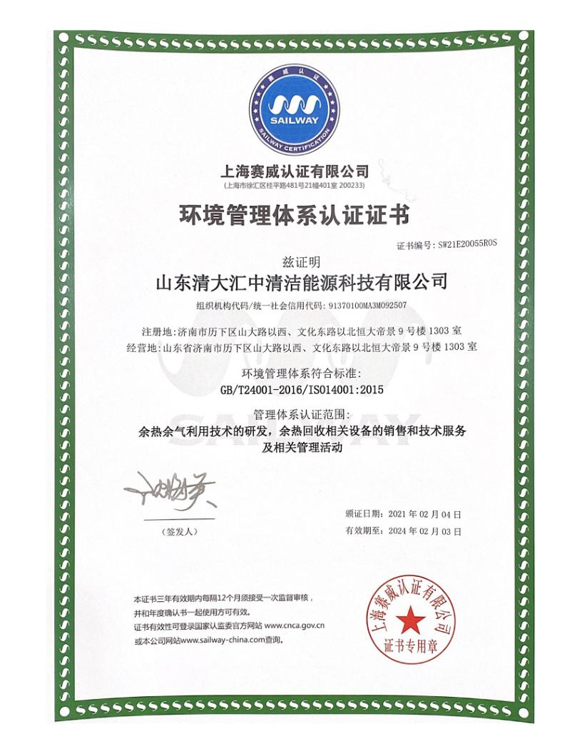 三证中文版_1.png